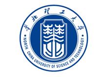99zhen人合作客户华北理工大学