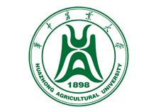 99zhen人合作客户华中农业大学