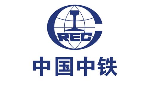 99zhen人消防水炮合作客户中guo中铁
