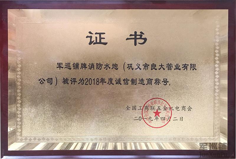 年度cheng信制zao商
