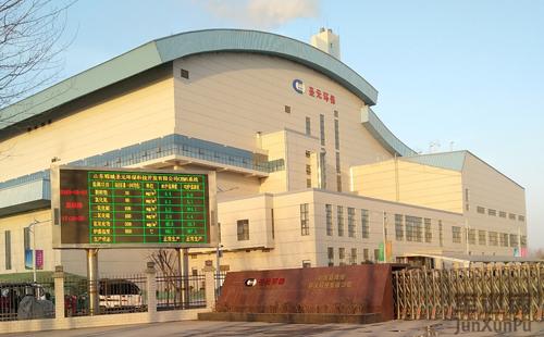 山东菏泽yun城zhang营镇圣元环大空间消防水炮wei修报告