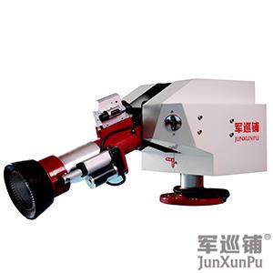 自动跟踪xiao防水炮