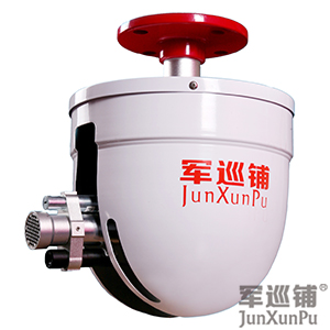 红外线xiao防水炮