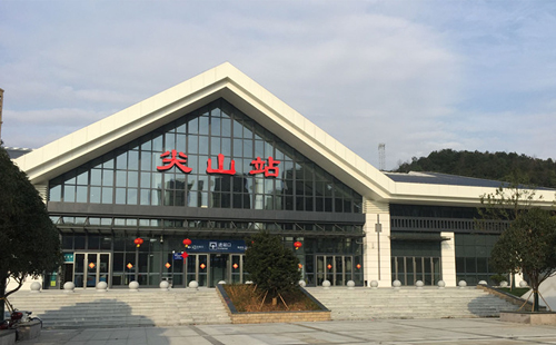 jian山城ji高铁站