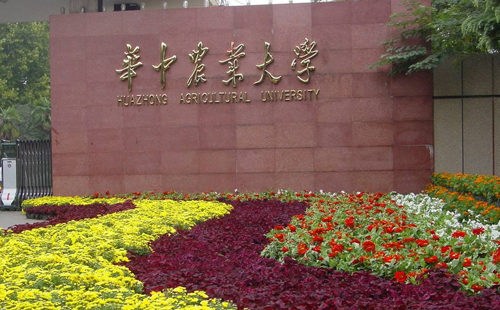 武汉华中农业大学