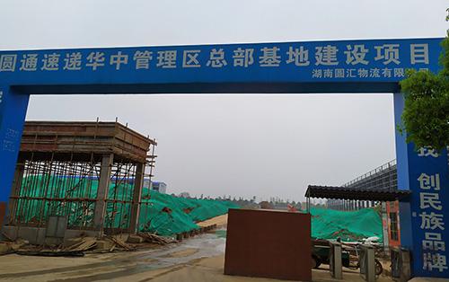 99真人xiao防水炮合作客户
