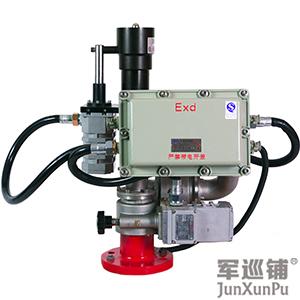 PSKD30/Ex防bao消防水炮